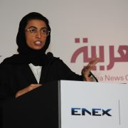 Her Excellency, Noura Al Kaabi, Minister of State UAE and Chairwoman of Abu Dhabi Media